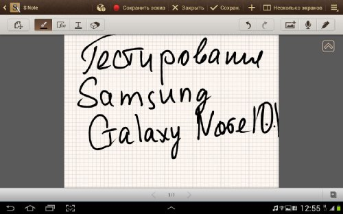 Обзор Samsung GT-N8000 Galaxy Note 10