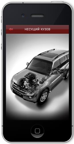 Mitsubishi Motors для iPhone