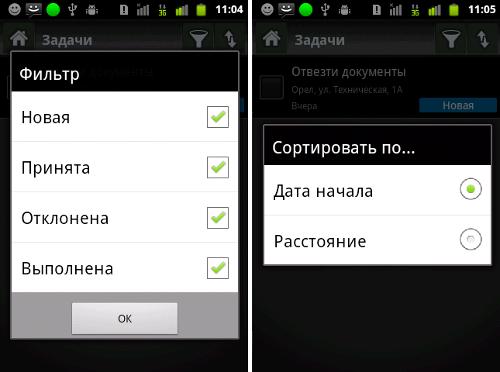 Тест сервиса «Мобильные сотрудники» от МТС