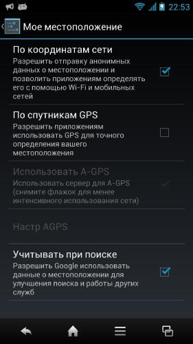 Обзор Sharp Aquos Phone SH930W