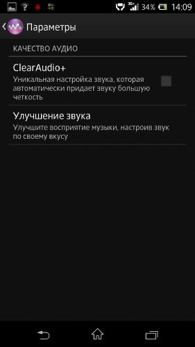 Sony XPERIA Z и XPERIA ZL