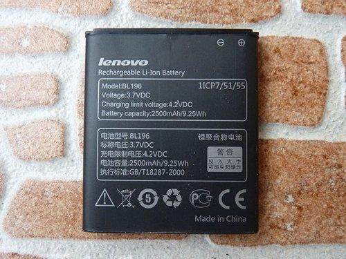 Обзор Lenovo P700i