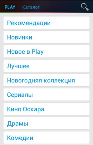 Yota Play: фильмы