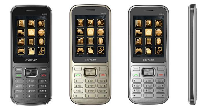 Гид покупателя  выбираем телефон до 2000 рублей. Зима 2012-2013 24434d85c9803