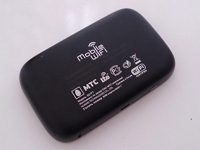 http://www.mforum.ru/cmsbin/2013/09/mts-router/back_full640x480.jpg