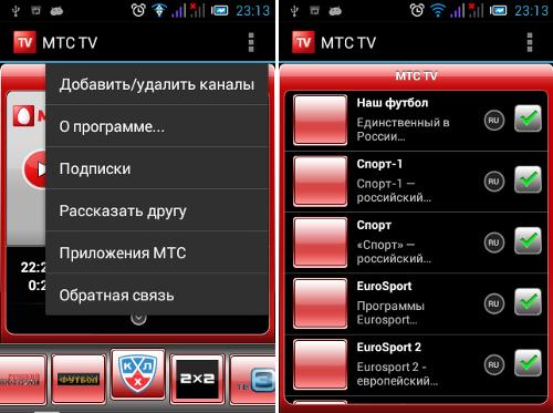 Обзор услуги «Мобильное ТВ» от МТС