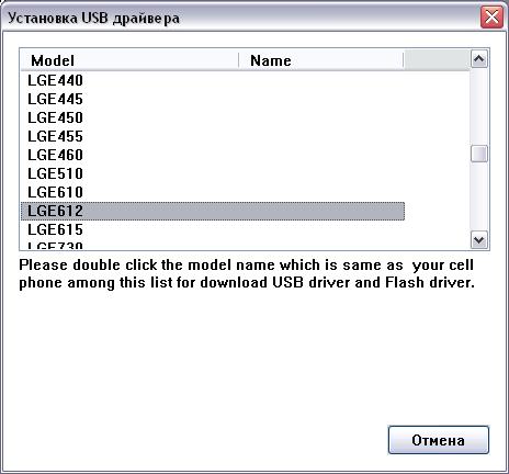 Usb драйвера для lg e612