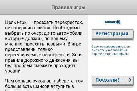 ГИБДД ОВД по Краснокамскому МР Пермского края