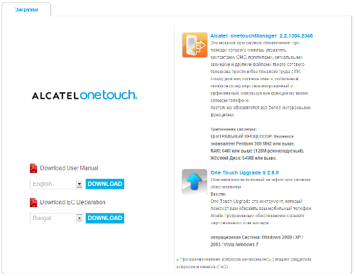 Alcatel one touch 5036d драйвера usb