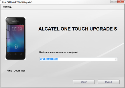 Download alcatel one touch pc suite