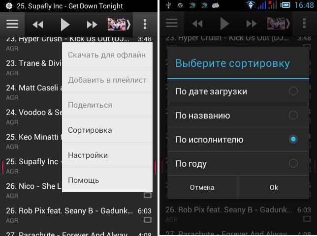 Каталог программ  Android  4PDA