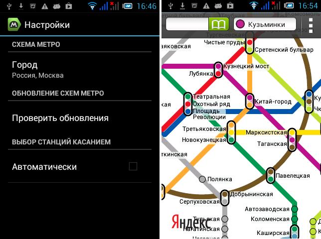 обновлений схем метро.