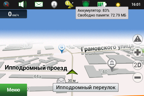 Обзор Навител Навигатор