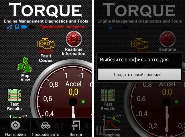 Torque видео инструкция по применению img-1