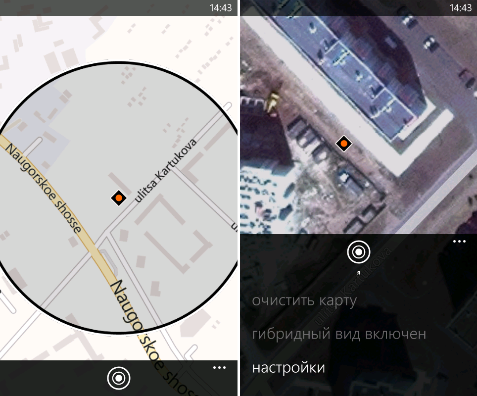 Windows Phone используется