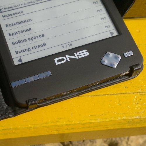 DNS Airbook ETJ602