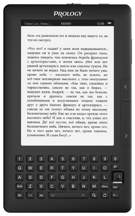 Потребительские кредиты в банках Ростова на Дону