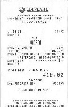 I-Free NFC