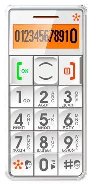 Гид покупателя: выбираем телефон для старшего поколения