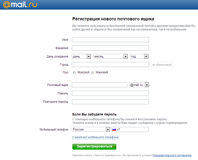 mail ru знакомства love forum