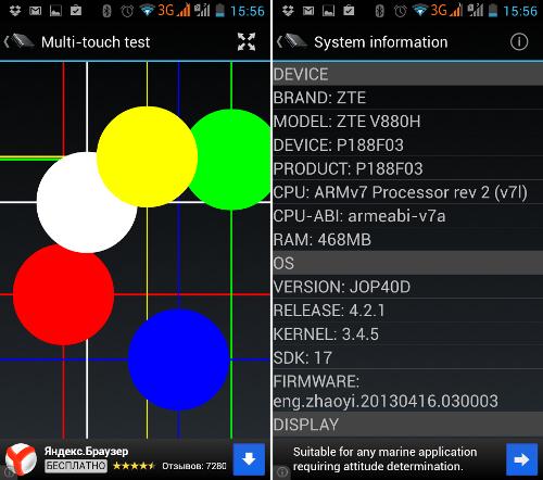Обзор сервисных приложений для ОС Android