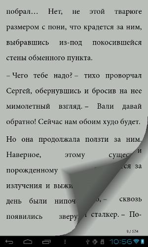 Обзор электронной книги TeXet TB-723A