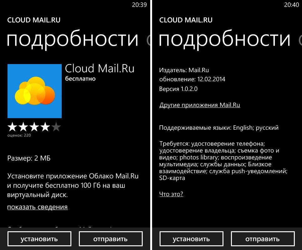 web интерфейс для облака на собственном хостинге