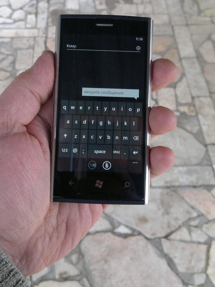 Почему смартфон 2