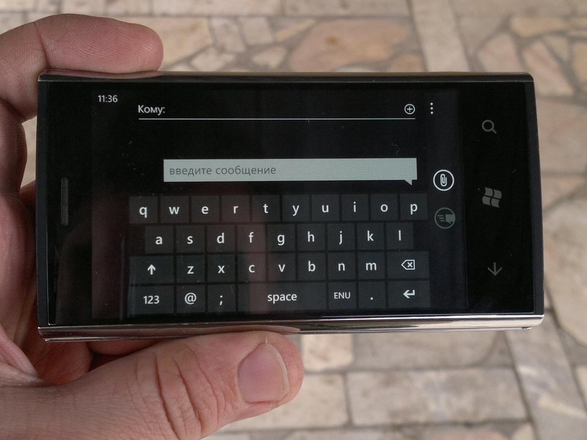 Почему смартфон 1