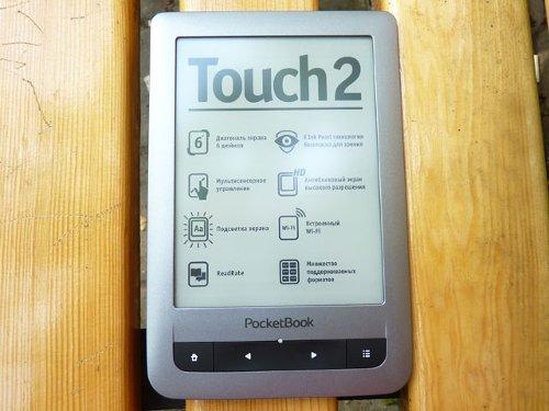 Какой должна быть хорошая электронная книга