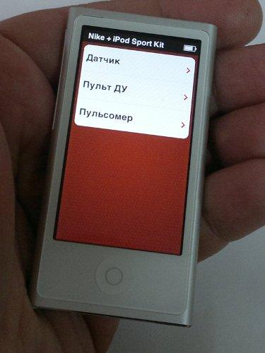 Apple iPod nano 7