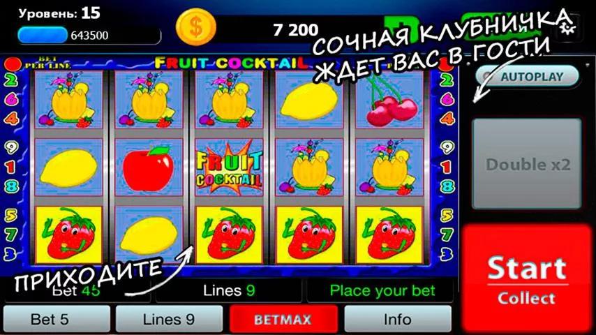 Играть в вулкан на смартфоне Ирный поставить приложение Казино вулкан на телефон Ермаковское установить