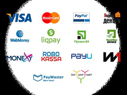 Веб-платежи
