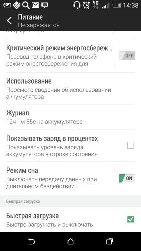 Обзор HTC One M8