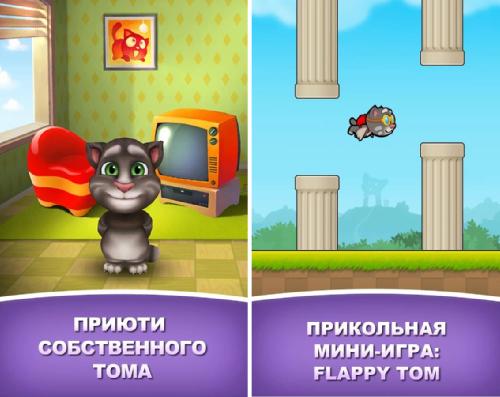 Говорящий рыжик скачать на андроид бесплатно.