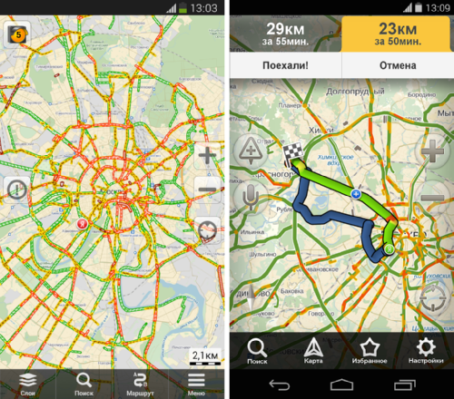 Лучшие Android-приложения для путешественников