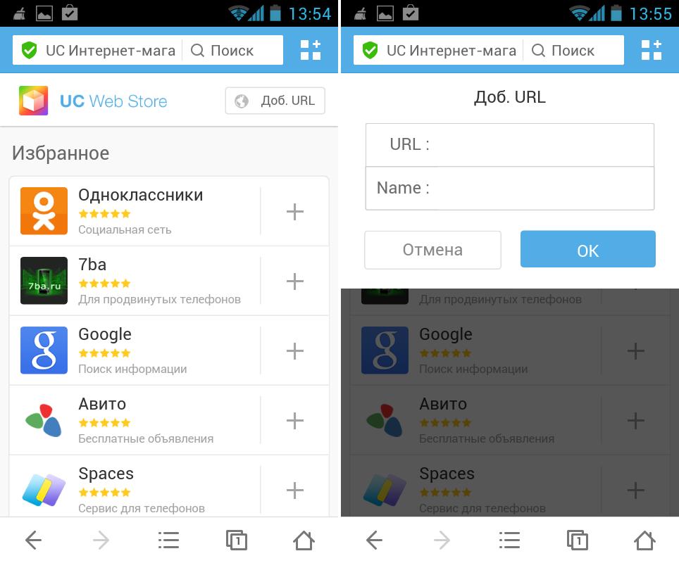 Горячие клавиши — Браузер — Яндекс Помощь