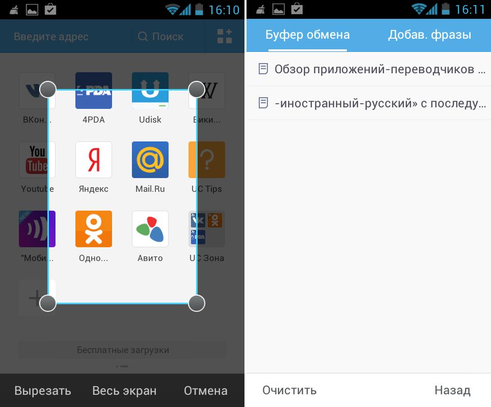 Юс браузер отключение мобильной версии
