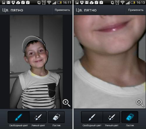 термобелья приложение на айфон где можно закрасить важно выбрать