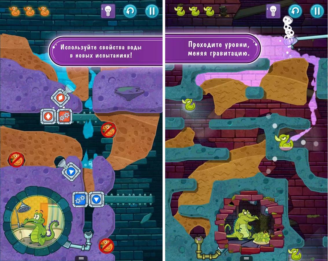 Игра головоломка для андроид лучшая