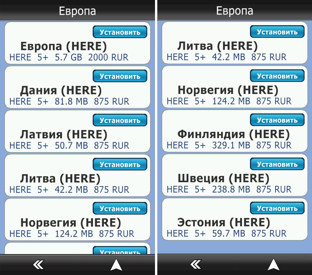 Gps Навигатор Для Nokia N79