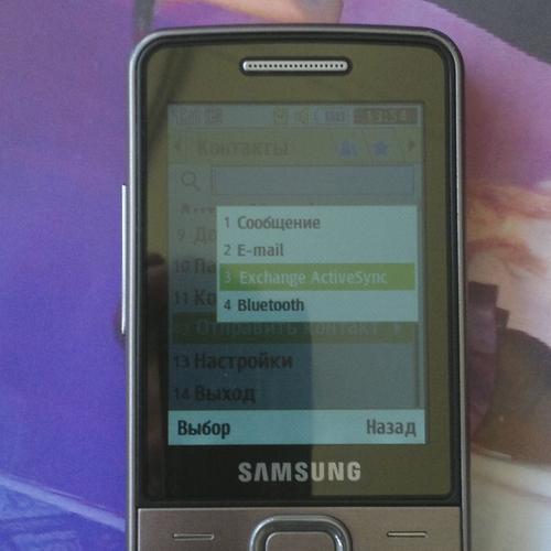 Как перенести контакты с телефона на телефон самсунг