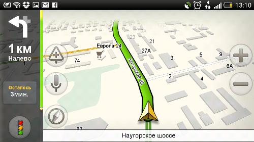 Gps навигатор навител программа для дроид планшет