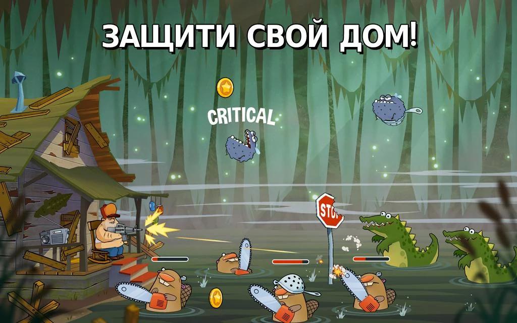 Слот Играть Онлайн Скачать