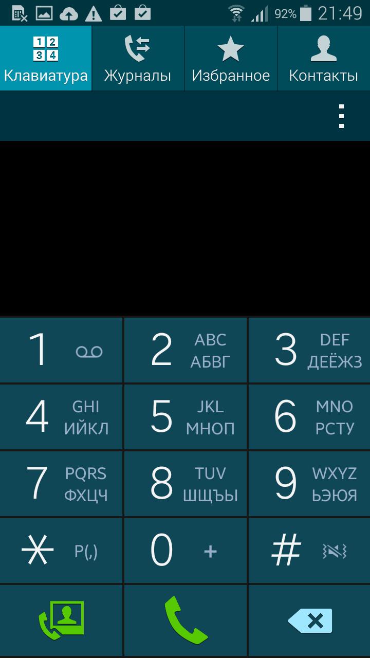 Как узнать, когда мой телефон перейдет спать?