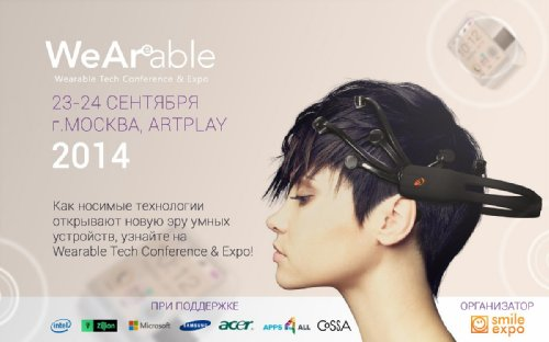 Wearable Tech Conference & Expo