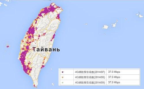 Taiwan Star Mobile, 2014.08.15