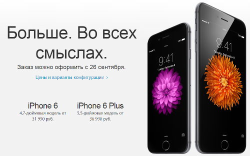 iphone 6 iphone 6 plus apple watch pay