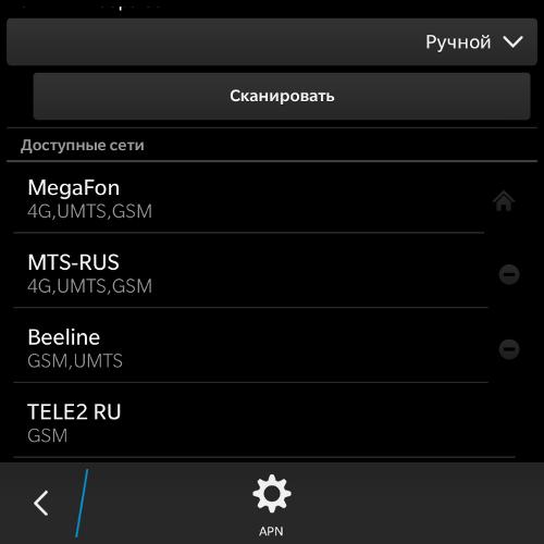 МегаФон LTE в Таганроге