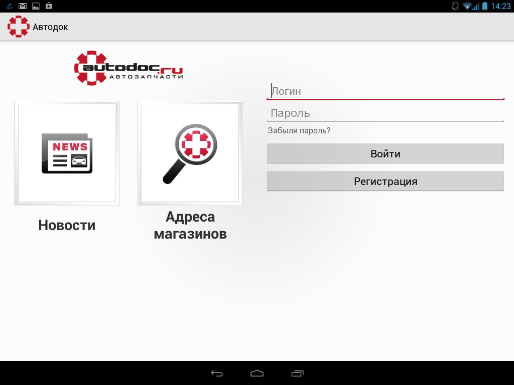 Бесплатное мобильное приложение UMI Manager